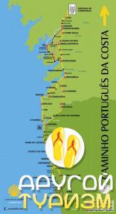 Карта Португезе побережный