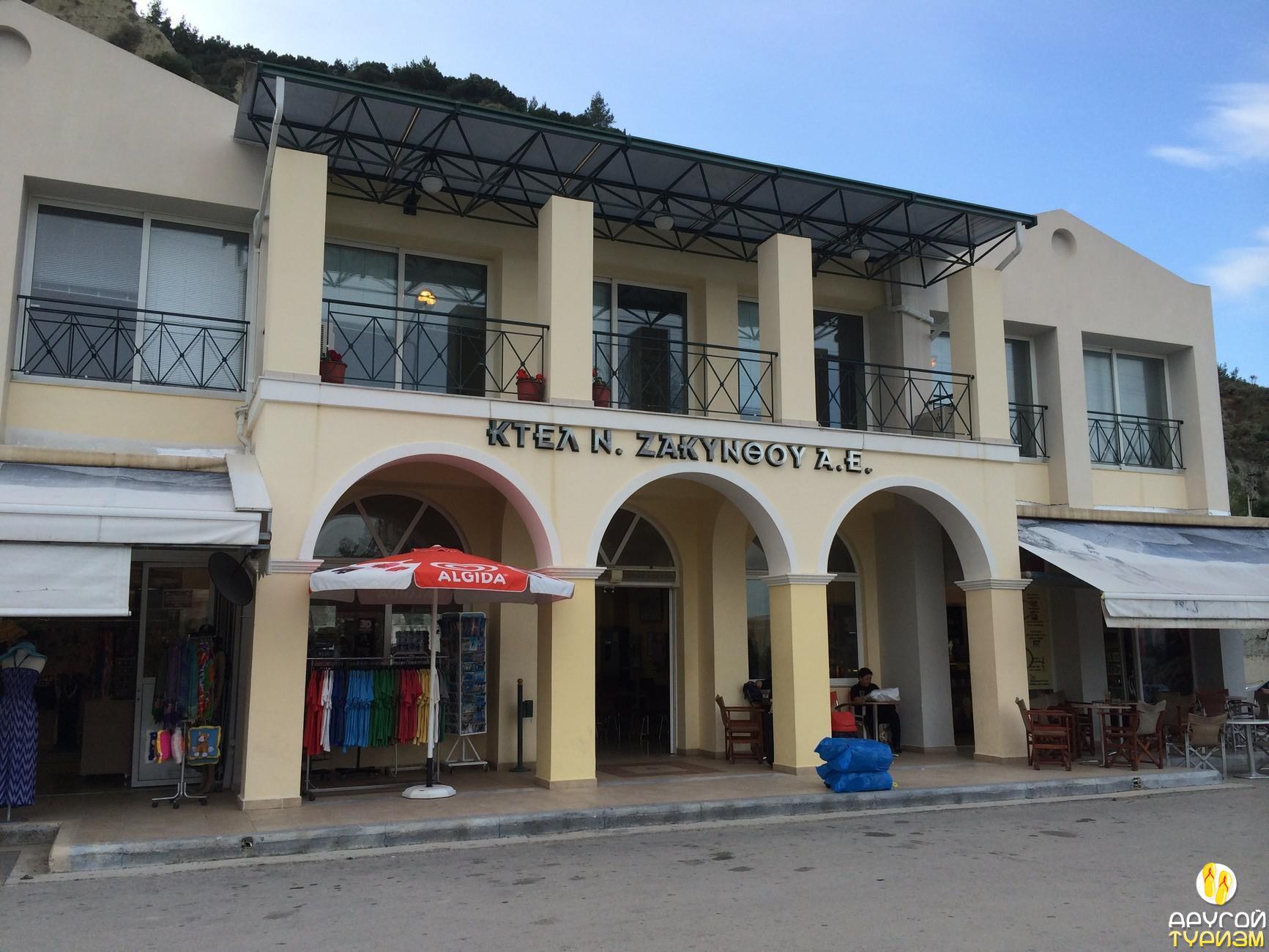 Автовокзал в Занте