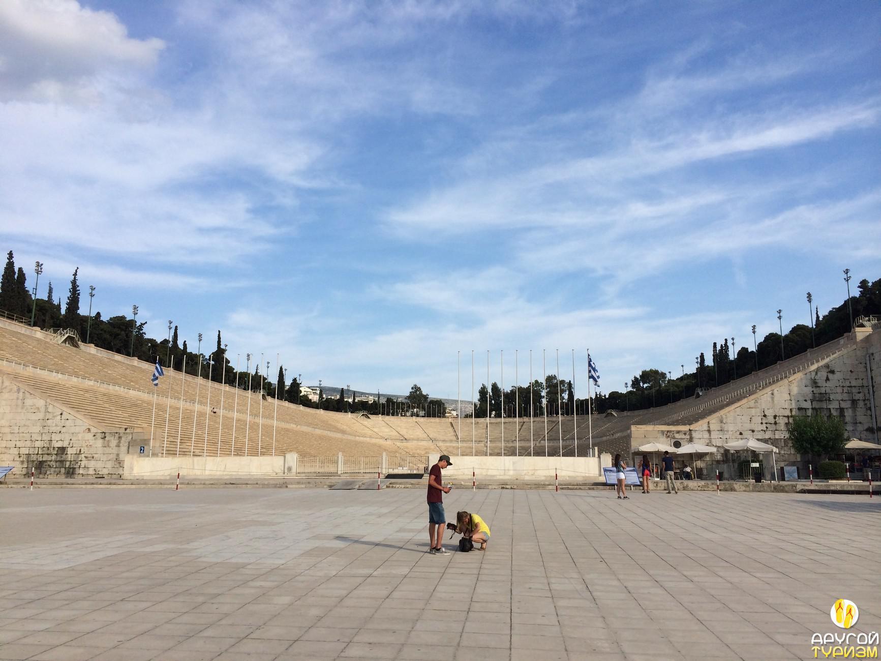 Первый олимпийский стадион в Афинах