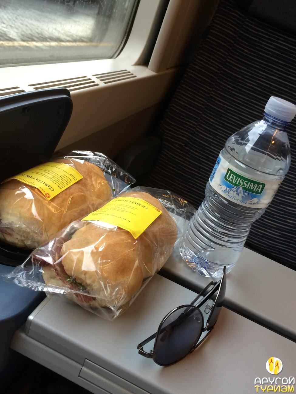 Поезд Рим-Бари