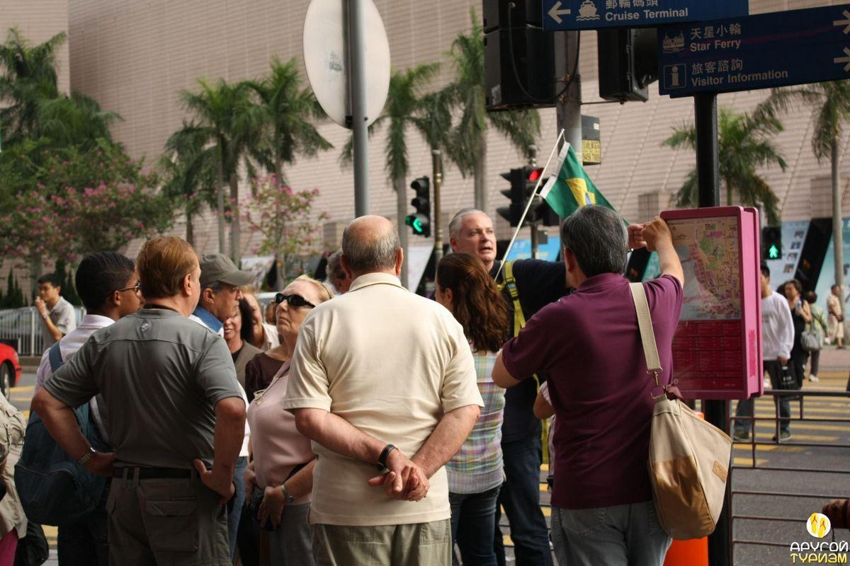 Туристы из Бразилии