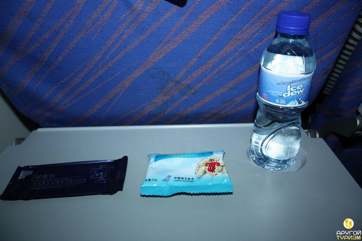 Ужин на рейса Шэньчжэнь-Санья